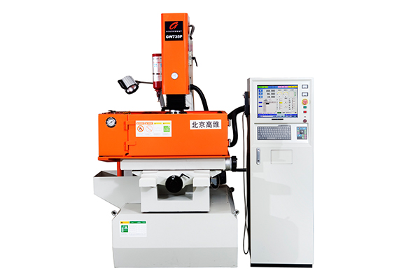 Single Axis CNC EDM Machine